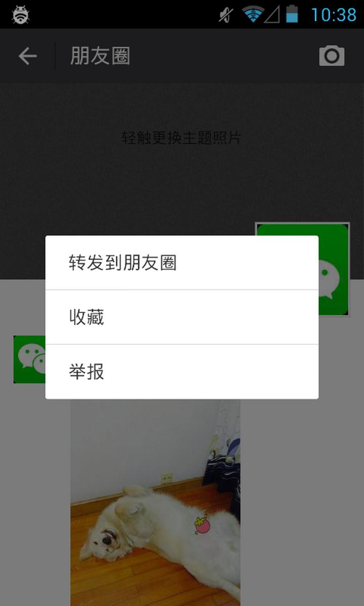 https://img.fangd123.cn/blog/56670d08-dbd3-11e5-91db-dd0a5d3f48b7.png