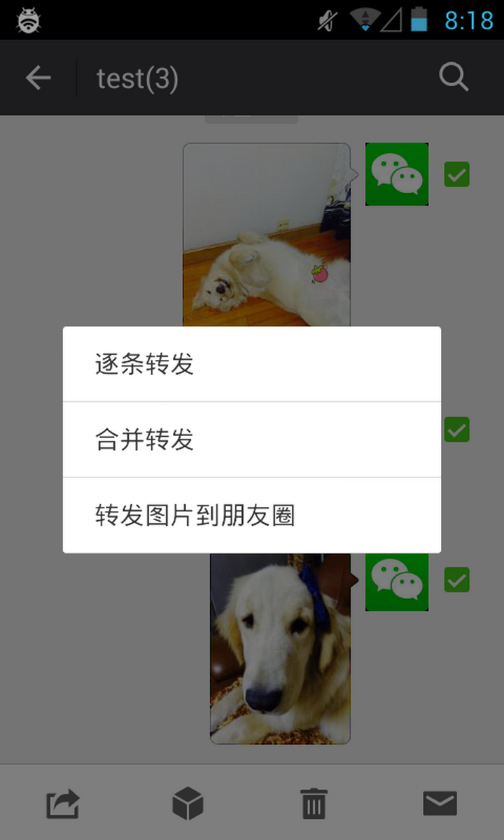 https://img.fangd123.cn/blog/5bb3cb8e-dbd3-11e5-810d-0c7decf65b91.png