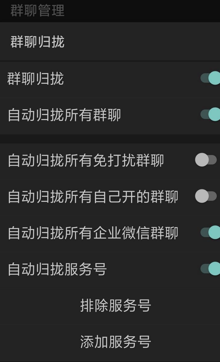 https://img.fangd123.cn/blog/IMG_20210425_232115.jpg