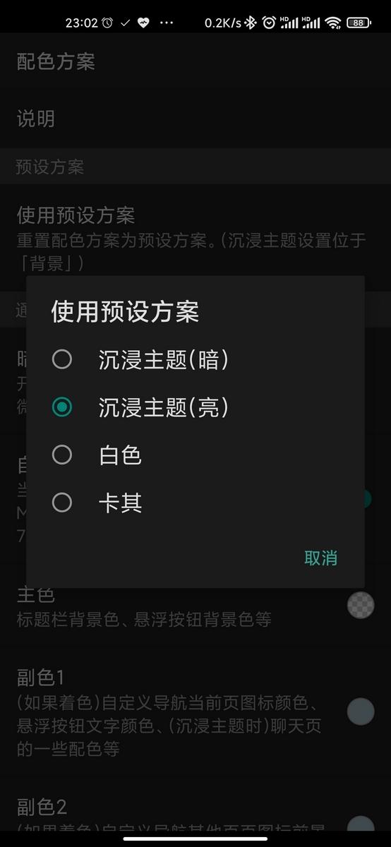 https://img.fangd123.cn/blog/Screenshot_2021-04-25-23-02-53-896_com.joshcai.mdwechat.jpg