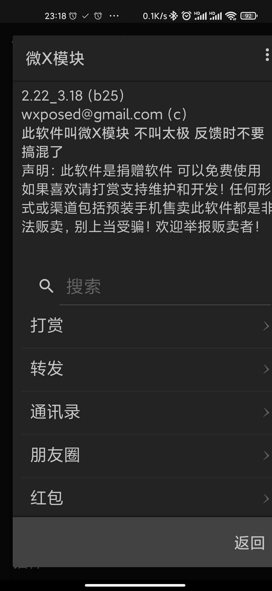 https://img.fangd123.cn/blog/Screenshot_2021-04-25-23-18-20-330_com.tencent.mm.jpg