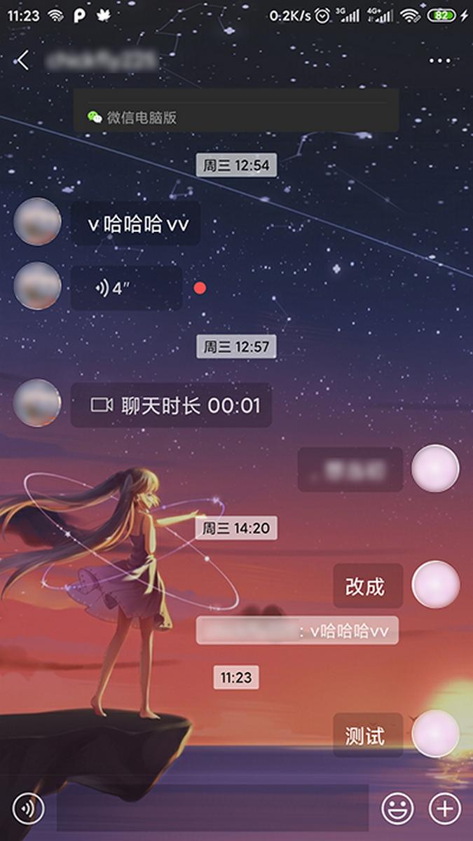 https://img.fangd123.cn/blog/chat00.png